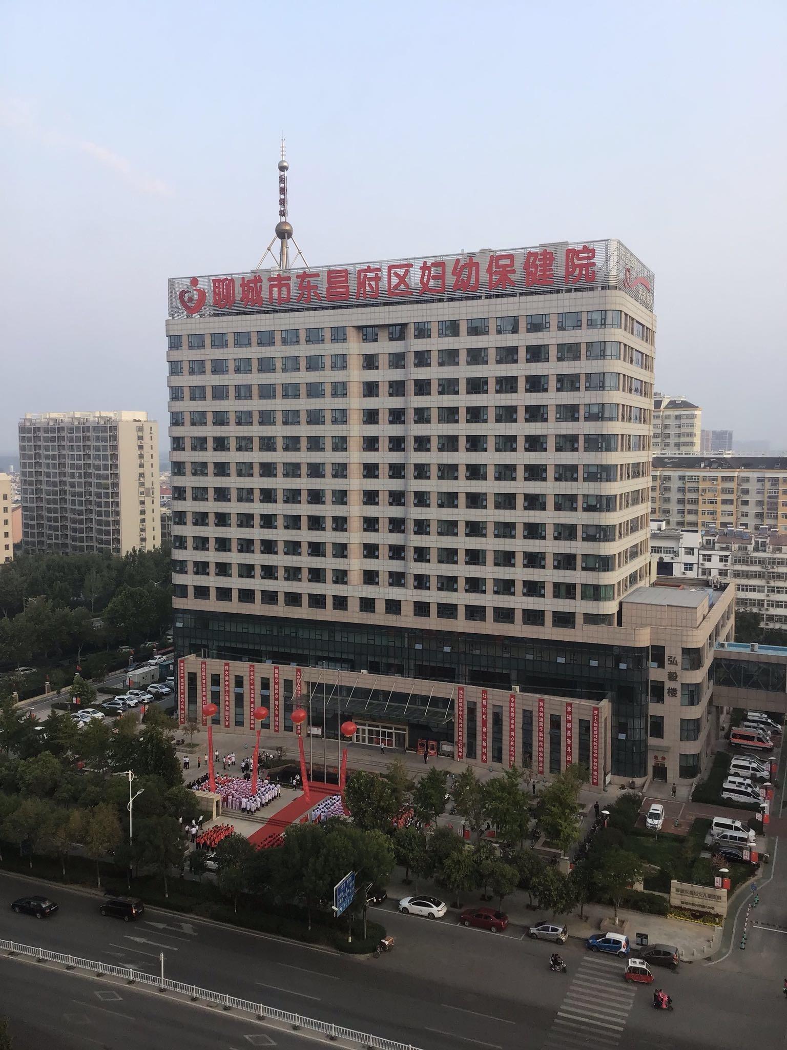 东昌府区妇幼保健院,举行升国旗仪式