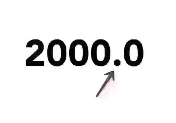 """再过30多天就要过年了,七大姑八大姨就会问你:""""你一个月能挣多少钱?""""一定要自信地回答:""""两万多一点!""""记住,一定要自信!"""